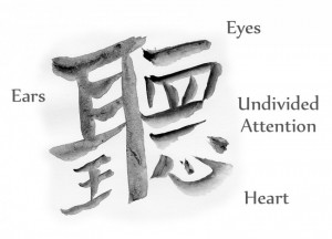 The Chinese symbol for presence